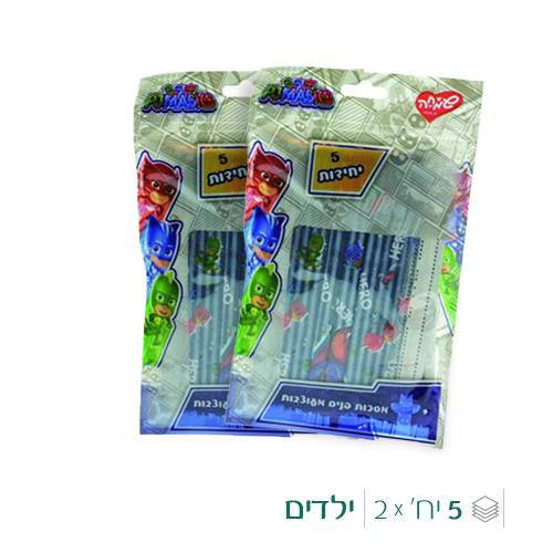 מסיכות ילדים - כח פיג'יי (5 יח') - 2 אריזות
