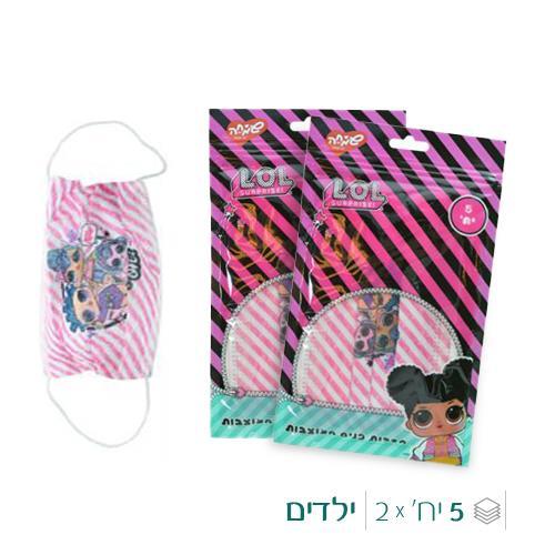 מסיכות ילדים - LOL (5 יח') - 2 אריזות