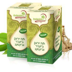 תה ירוק עם ג'ינג'ר וג'ינסנג (אורגני) עדנים - 2 יח'