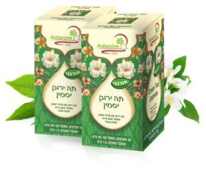 תה ירוק עם יסמין (אורגני) עדנים - 2 יח'