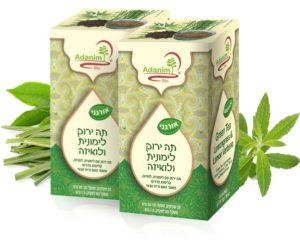תה ירוק עם לימונית לואיזה (אורגני) עדנים - 2 יח'