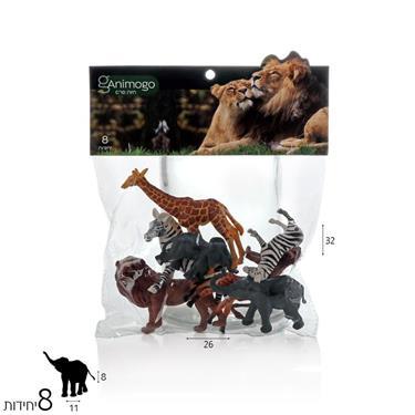 מארז 8 חיות בשקית Animogo