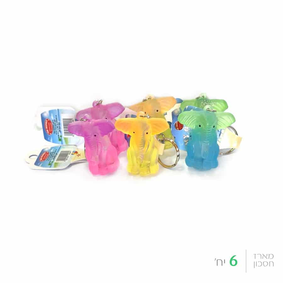 מחזיק מפתחות פיל עם אורות
