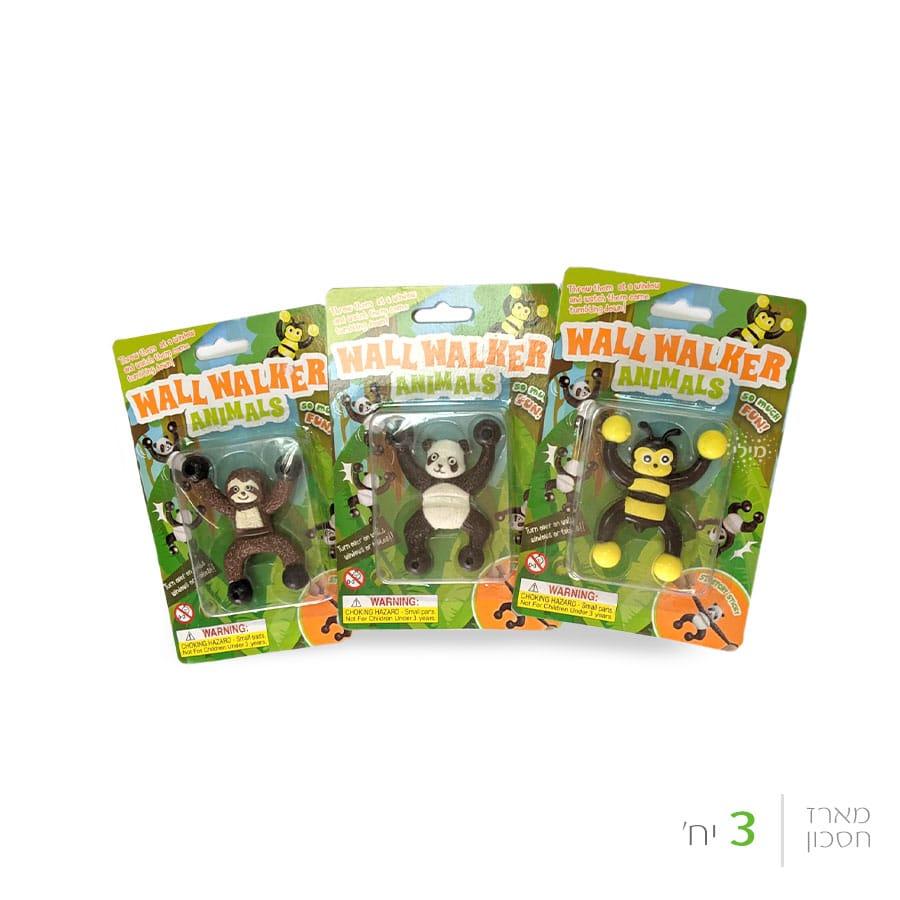 חיות ג'ונגל נצמדות (3 יח')