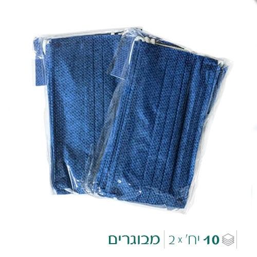 מסיכות כירורגיות למבוגרים ג'ינס